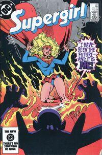 Supergirl 1982 22