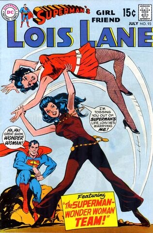File:Supermans Girlfriend Lois Lane 093.jpg