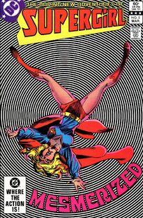 Supergirl 1982 05