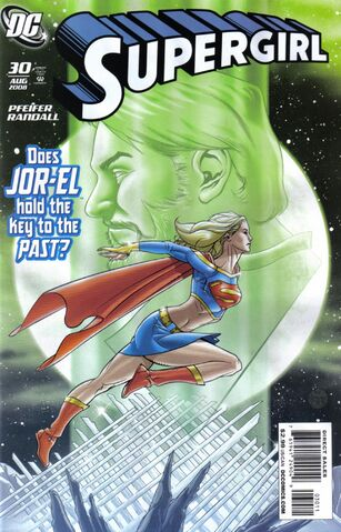File:Supergirl 2005 30.jpg