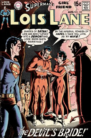 File:Supermans Girlfriend Lois Lane 103.jpg