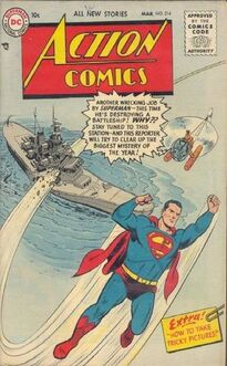 Action Comics Issue 214