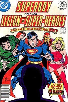 File:Superboy 1949 228.jpg