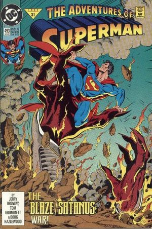 File:The Adventures of Superman 493.jpg