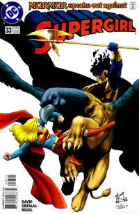 Supergirl 1996 33
