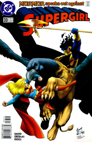 File:Supergirl 1996 33.jpg