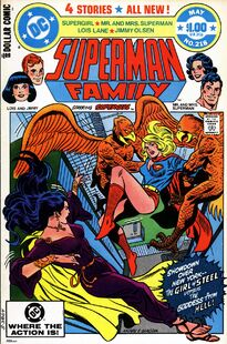 Superman Family 218