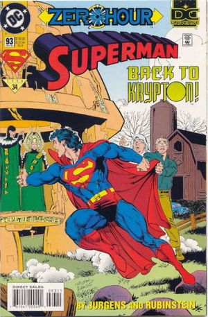 File:Superman Vol 2 93.jpg