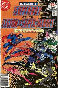 Superboy 1949 231