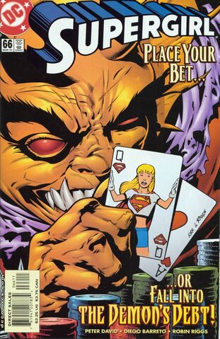 File:Supergirl 1996 66.jpg
