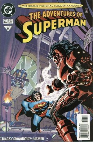 File:The Adventures of Superman 563.jpg