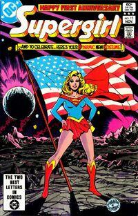 Supergirl 1982 13