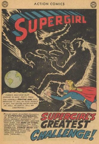 File:Supergirl's Greatest Challenge.jpg