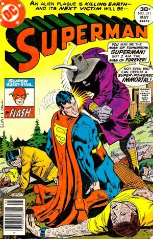 File:Superman Vol 1 311.jpg