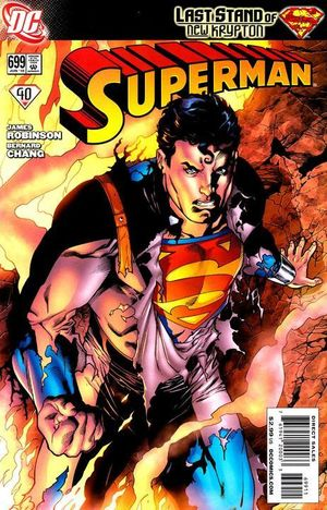 File:Superman Vol 1 699.jpg