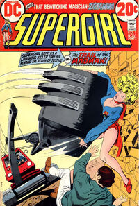 Supergirl 1972 01