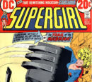 Supergirl (comic book)