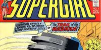 Supergirl (1972)