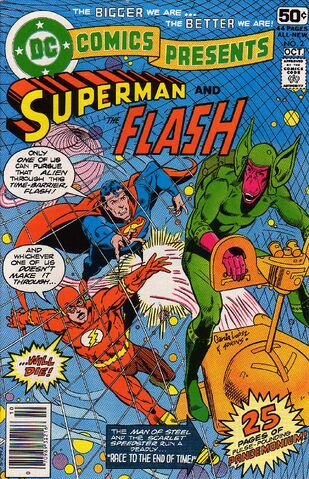 File:DC Comics Presents 2.jpg
