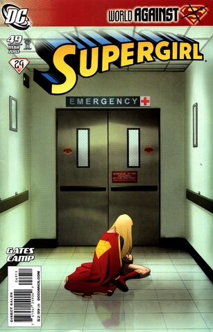 File:Supergirl 2005 49.jpg