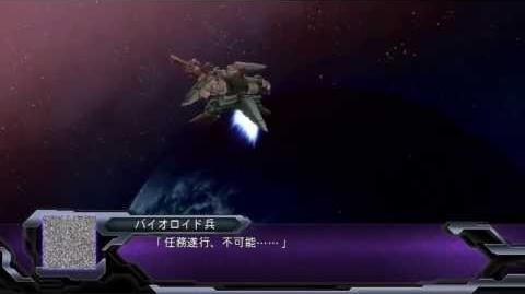 Super Robot Taisen OG Dark Prison ~Pfeil III All Attacks~