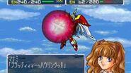 Super Robot Wars 64 - Simurgh Splendid All Attacks