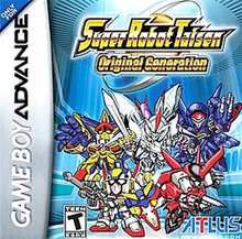 Super Robot Taisen - Original Generation Coverart