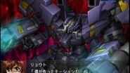 【スパロボOGs】 ヒュッケバインボクサー全武装-0