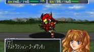 Super Robot Wars 64 - Simurgh All Attacks