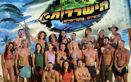 File:Survivor10cast.jpg