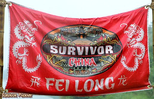 File:S15 Fei Long Flag.jpg