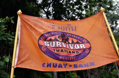 File:ChuayGahn.jpg