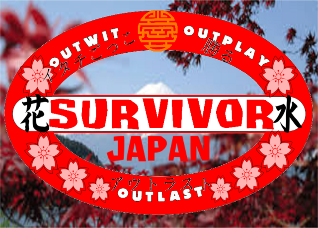 File:Survivor Japan.png