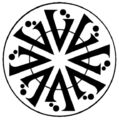 Vohai Unirail symbol.jpg