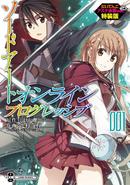 Progressive Manga Volume 1 Special Ver Cover