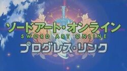 「ソードアート・オンライン プログレス・リンク」オープニングムービー