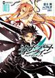 Sword Art Online - Fairy Dance Band 3