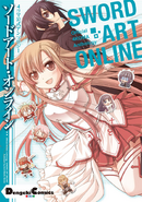 Sword Art Online 4-koma Official Anthology 1