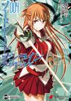 Progressive Manga Vol 4 Cover