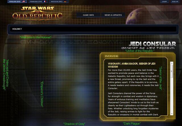 File:Jedi Consular.jpg