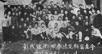 November 3rd 1948 YMCA Promotion Test