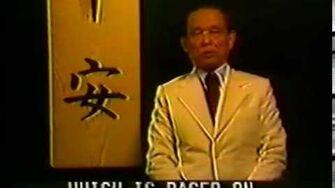 Nolan Tang Soo Do 14 Featuring GrandMaster Hwang Kee
