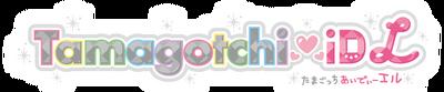 Tamagotchiidl logo