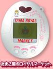 Royal market dekatama