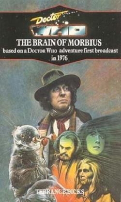 File:1991-brainofmorbius.jpg