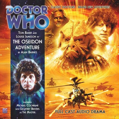 File:6 The Oseidon Adventure.jpg