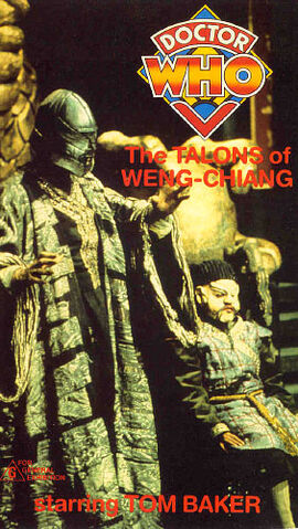 File:The Talons of Weng-Chiang VHS Australian cover.jpg