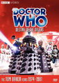 Destiny of the Daleks DVD US cover.jpg