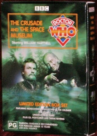 File:The Crusade and The Space Museum VHS Australian cover.jpg
