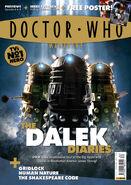Dwm-issue-382
